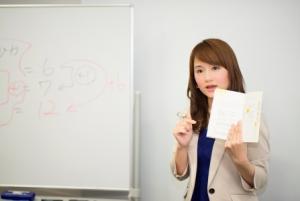 残席2)東京開催!なんでも英語で言えちゃう☆1日講座 2月