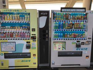 自動販売機について書いていたら、ことのほか深い考察に行きついた話