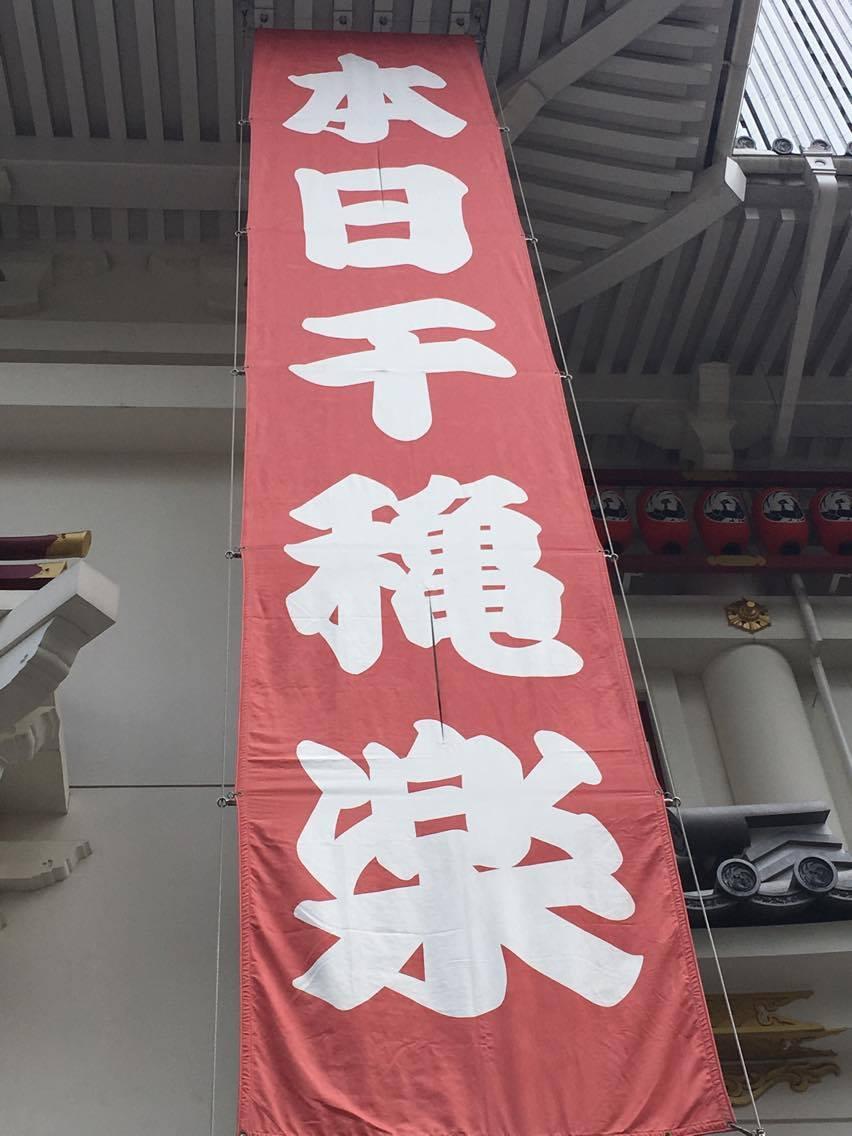 幕見席で歌舞伎をお得に、気軽に観る方法