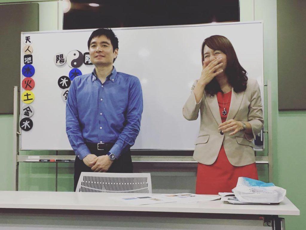 陰陽五行と日本文化の関わりを学び、それを英語で語ってみるイベント開催!