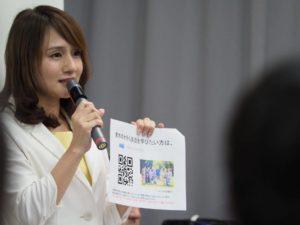 いつか海外で登壇してみたい!という講師のための「ずるいえいご塾」説明会開催決定!