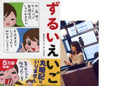4月26日募集開始)せっかくシンガポールにいるんだから、もっと英語を話せるようになりたい!という方へ