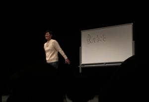 血流王子こと堀江さんの出版記念講演会に行ってきました!