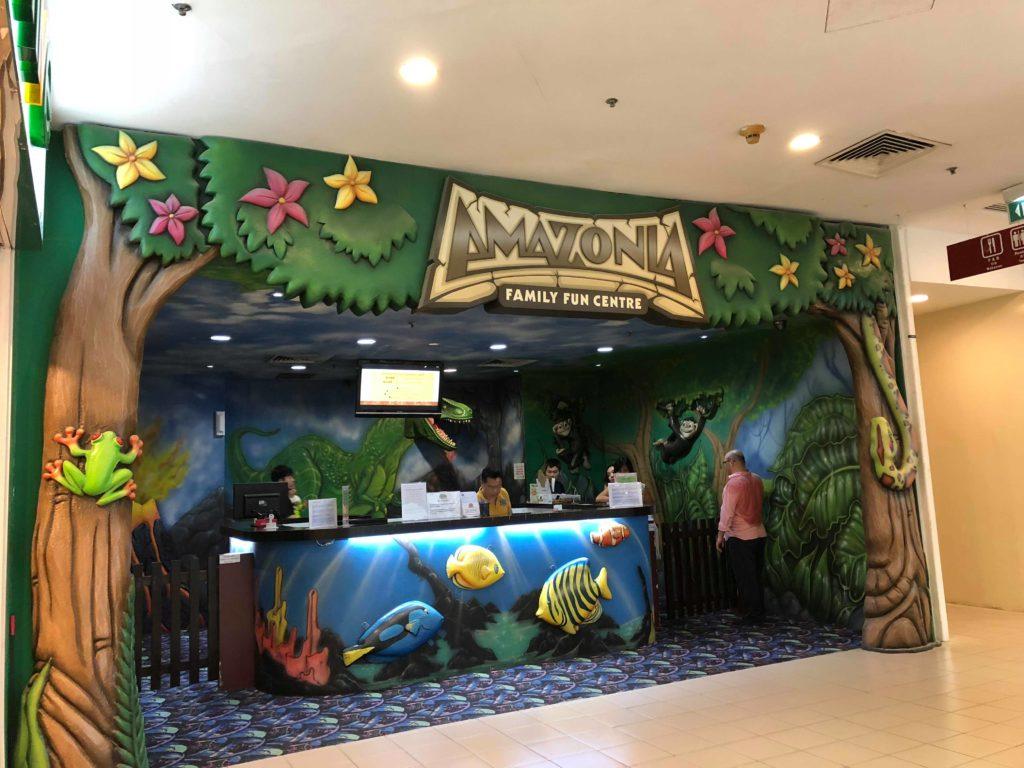 AMAZONIAアマゾニア Great World Cityで子供を遊ばせる プレイグラウンド