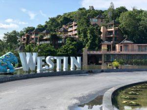 The Westin Siray Bay Resort & Spa プーケット旅行記 シンガポールから近い旅行