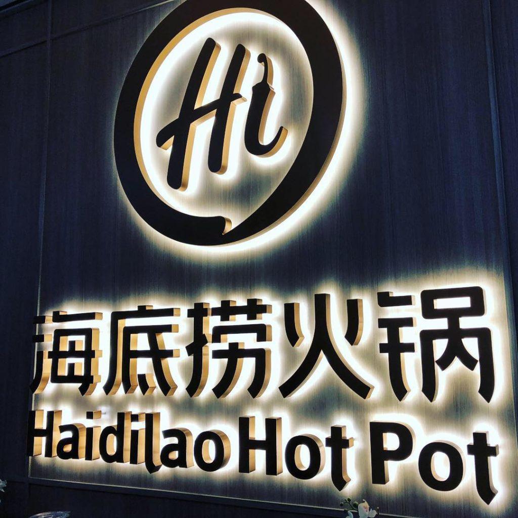 シンガポールで火鍋を食べたら、エンタメがすごかった話