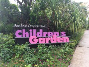 チルドレンズガーデン ガーデンバイザベイ 観光も子供の遊び場も充実!