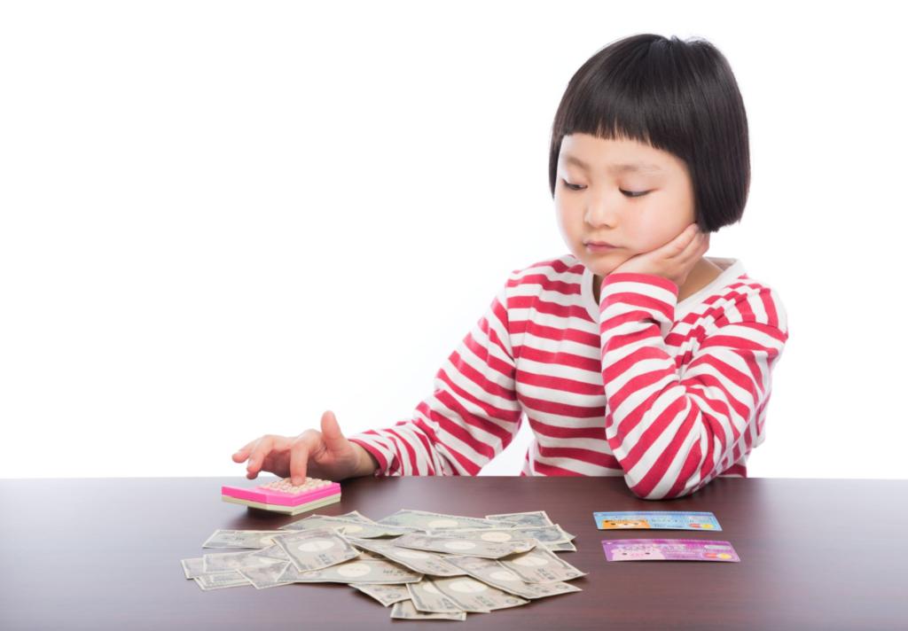子供に伝えたい授業 お金の授業に出てきました!