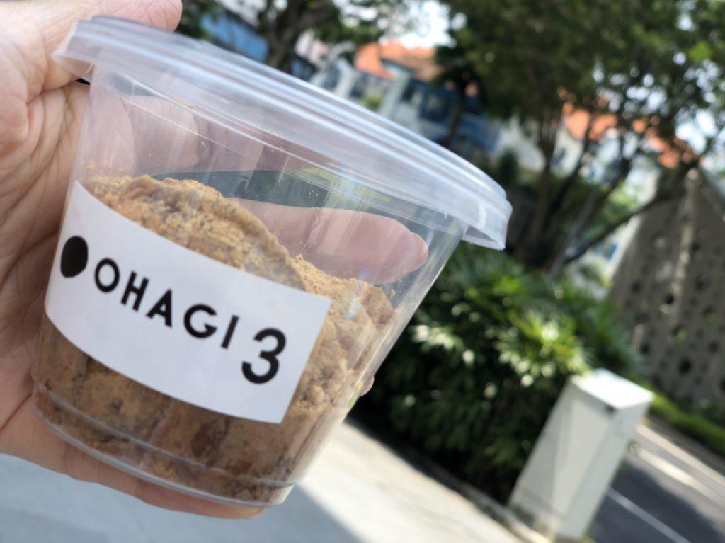 期間限定だけど・・・シンガポールで本格わらび餅!