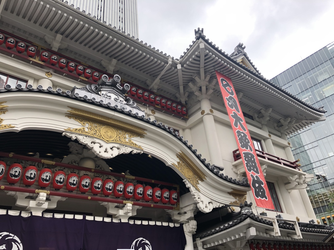 2021年7月くらぶイベントは歌舞伎!