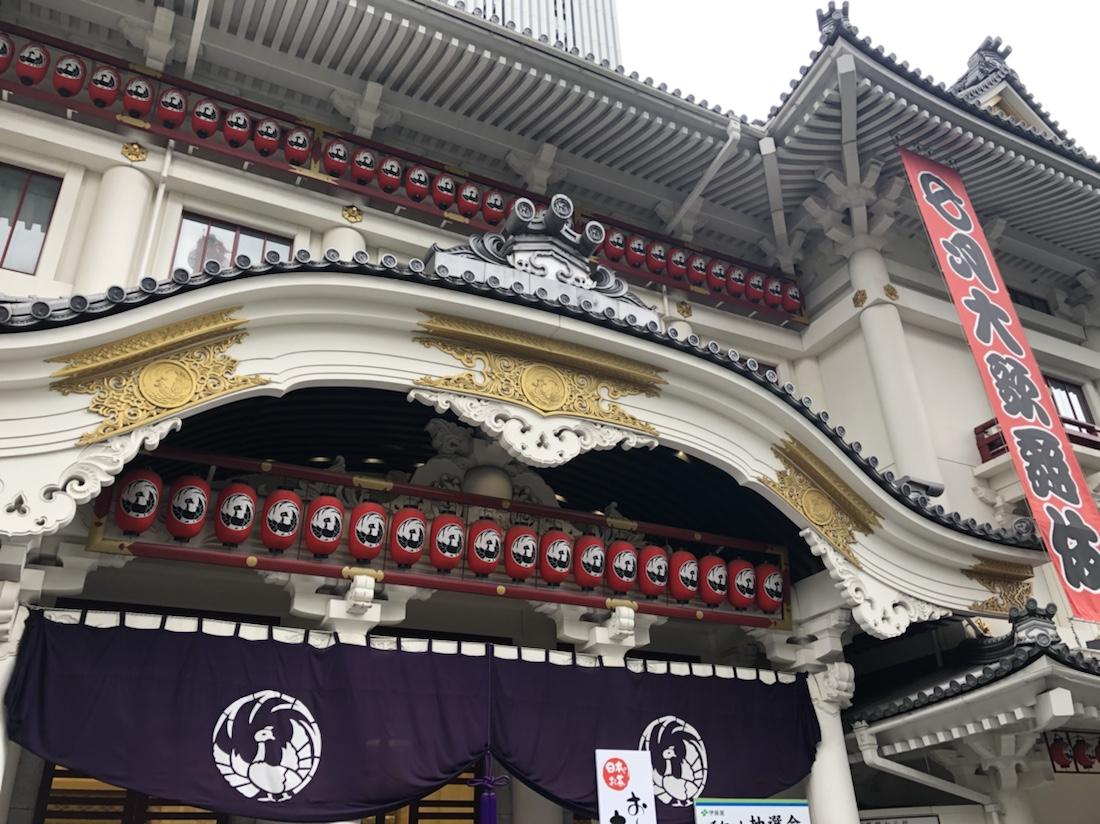 今年は四谷怪談と忠臣蔵をセットでお届け!歌舞伎zoomイベント