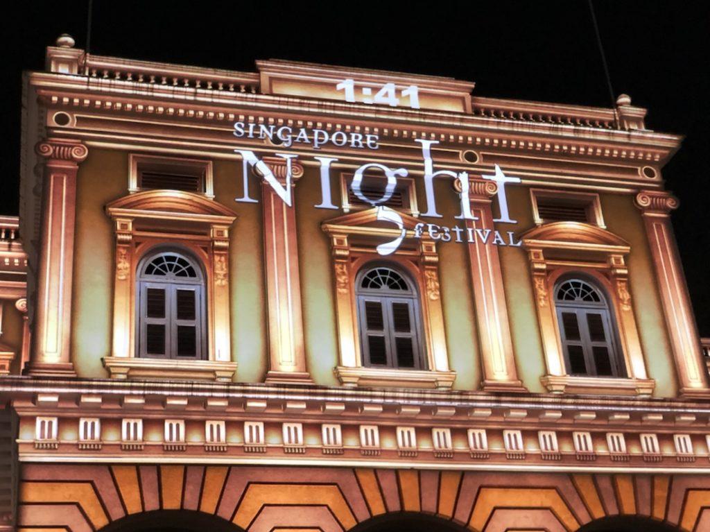 シンガポールってやっぱりすごい。sgnightfestが大迫力だった話。