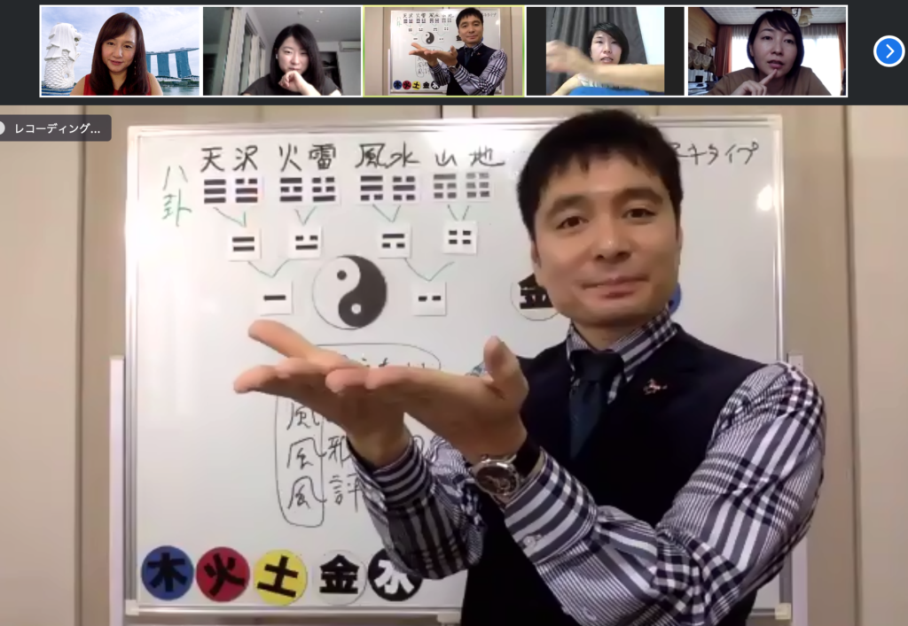 はじめての老子講座~道 Taoとは何か~ &英語に変換してみるイベント