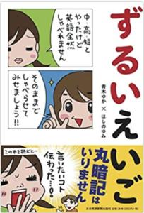 青木ゆかの書籍